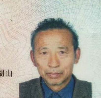 急寻福州74岁老人陈为新,2017年10月26湖山村上鸭池附近走失