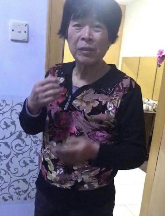 寻找南京老人张继珍 2018-02-03玄武区樱驼花园樱花西路走失