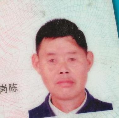 寻找南京老人李永宾 2018-01-28冶山镇岗陈村李庄走失