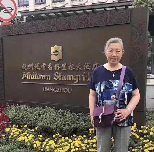 寻找辽宁老太张琴 2018-07-19 丹东市振安区走失