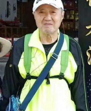 急寻上海七旬老人于静安区走失,身穿绿色冲锋衣外套。望您留意